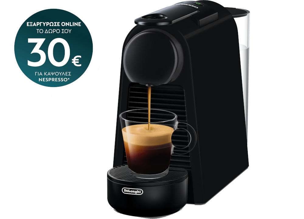 Καφετιέρα Delonghi Nespresso Essenza Mini - Mαύρο