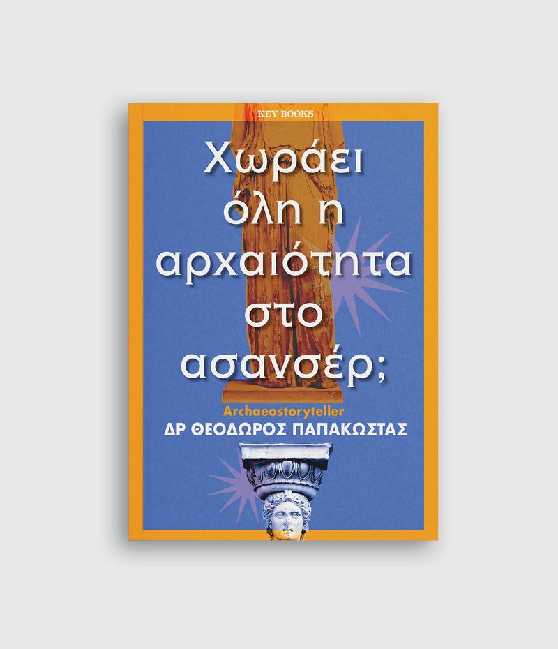 BookTemplate_800x930-1.jpg