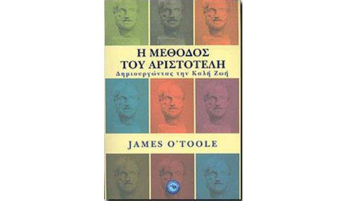 Η μέθοδος του Αριστοτέλη, O' Toole James