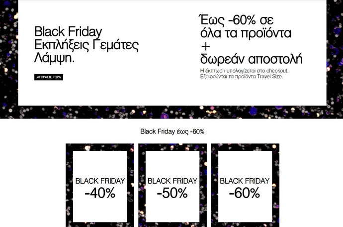 black friday clinique