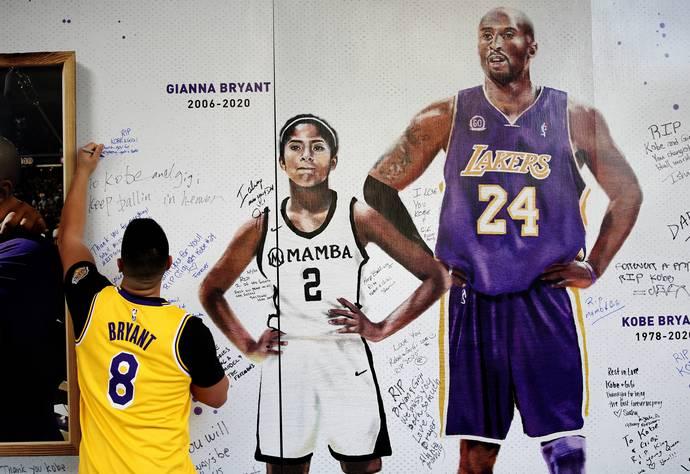 Kobe Bryant Gianna κηδεία
