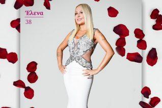 Πόσων χρόνων είναι η Έλενα Μπάση του The Bachelor; Πόσο είναι;