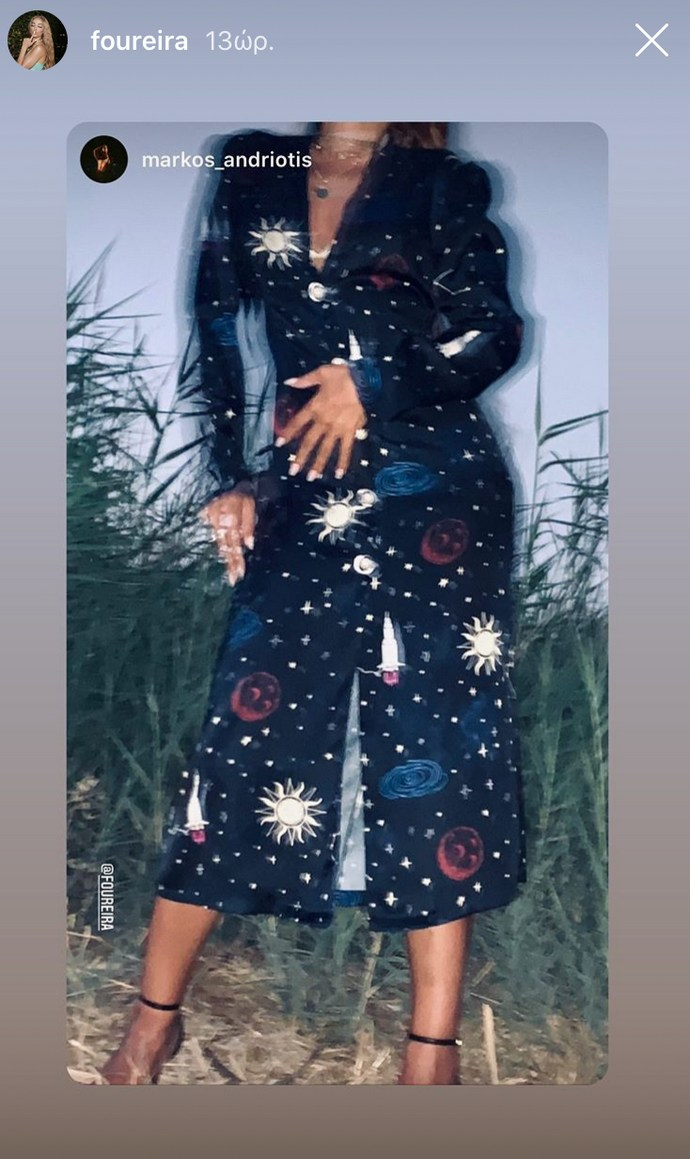 Ελένη Φουρέιρα φόρεμα