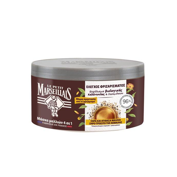 Le Petit Marseillais «Έλεγχος Φριζαρίσματος»  Μάσκα Μαλλιών