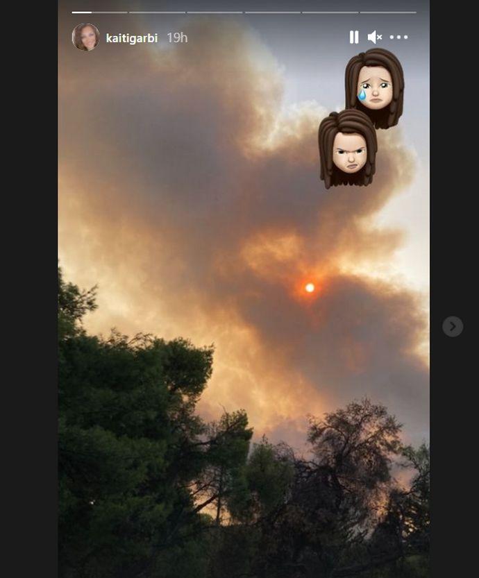 φωτιά social media
