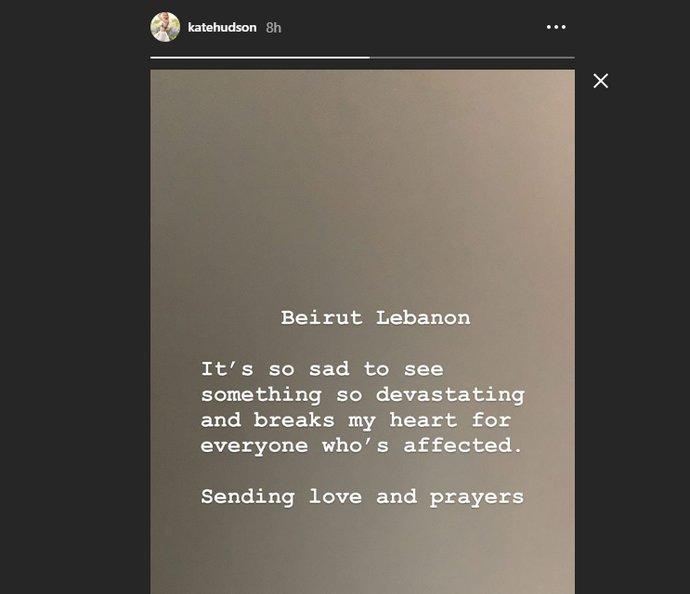 έκρηξη στη Βηρυτό Λίβανος