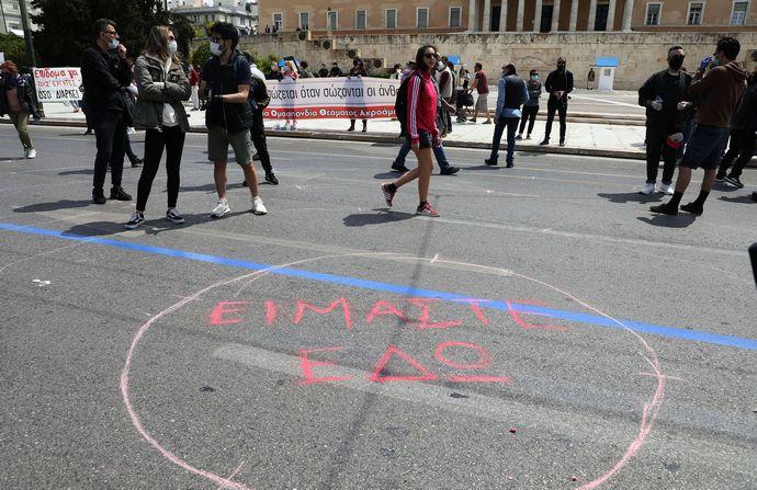 Διαμαρτυρία καλλιτέχνων Σύνταγμα