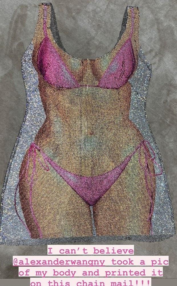 Kardashian «γυμνό» φόρεμα