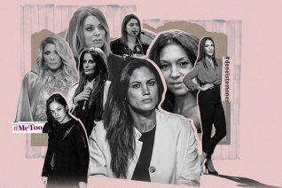 Σεξουαλική παρενόχληση: Οι γενναίες γυναίκες που μοιράστηκαν τα δικά τους βιώματα με αφορμή την υπόθεση της Σοφίας Μπεκατώρου