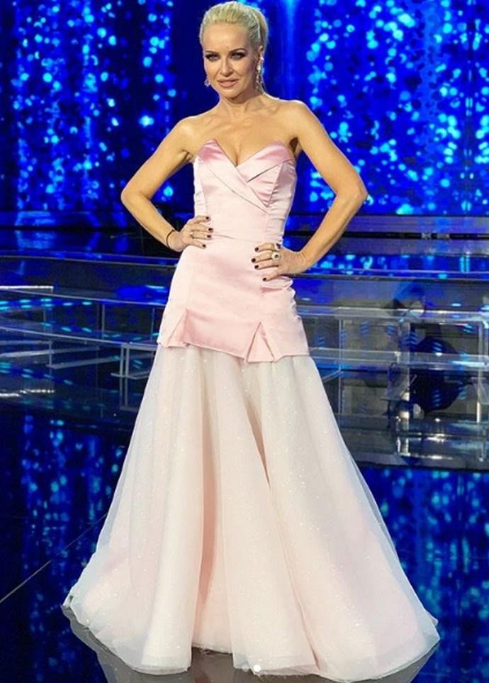 Μαρία Μπεκατώρου φόρεμα