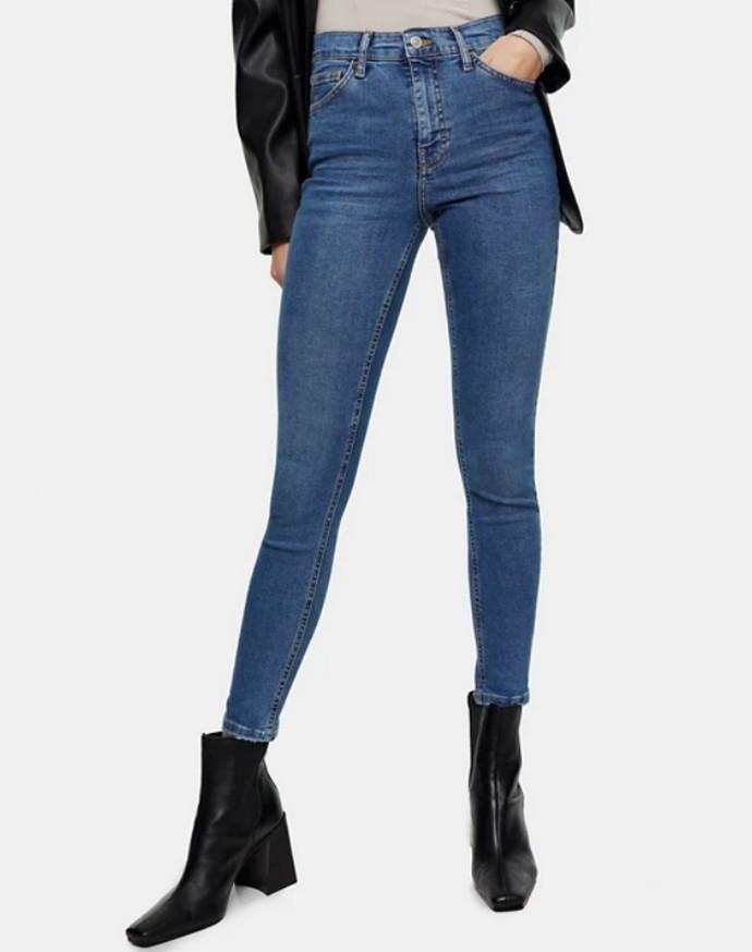 Ψηλόμεσο τζιν skinny παντελόνι