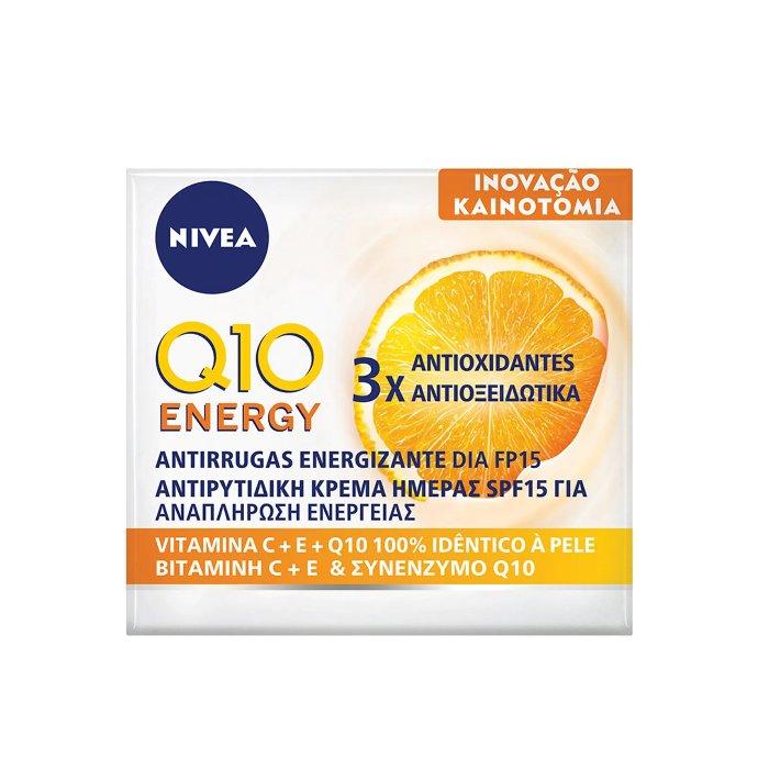 Nivea Q10 Energy Κρέμα Ημέρας για Αντιρυτιδική Δράση και Αναπλήρωση Ενέργειας