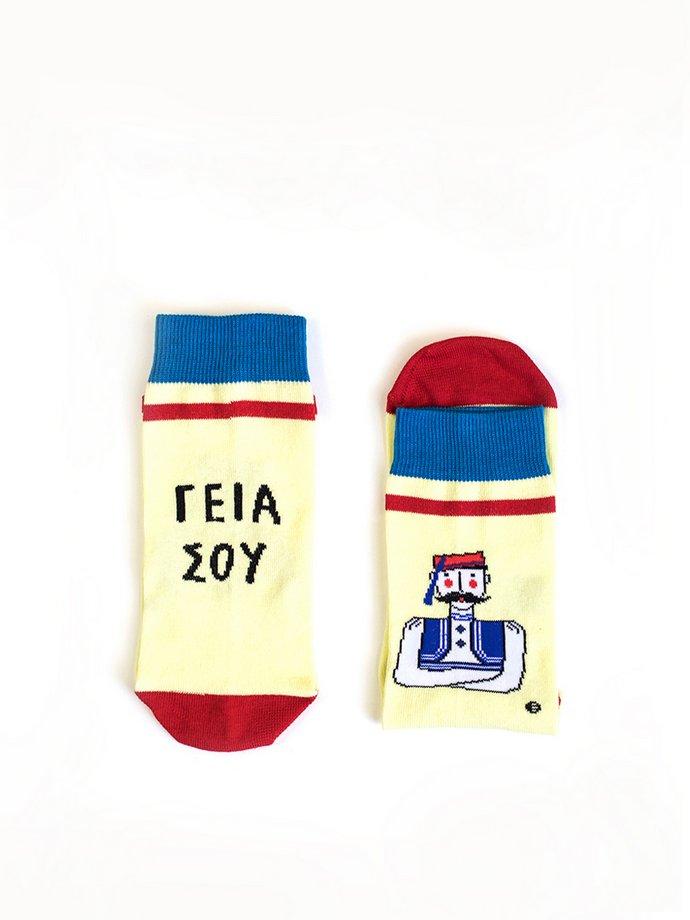 fun κάλτσες