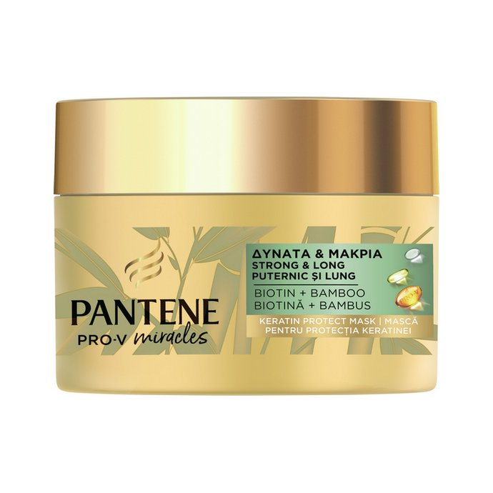 Pantene Pro-V Miracles Strong & Long Mask Μάσκα Μαλλιών για Δυνατά & Μακριά Μαλλιά