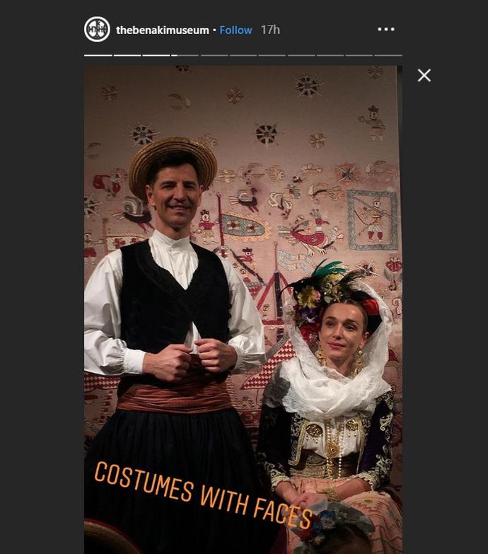 Ζυγούλη Γουλανδρή παραδοσιακές φορεσιές