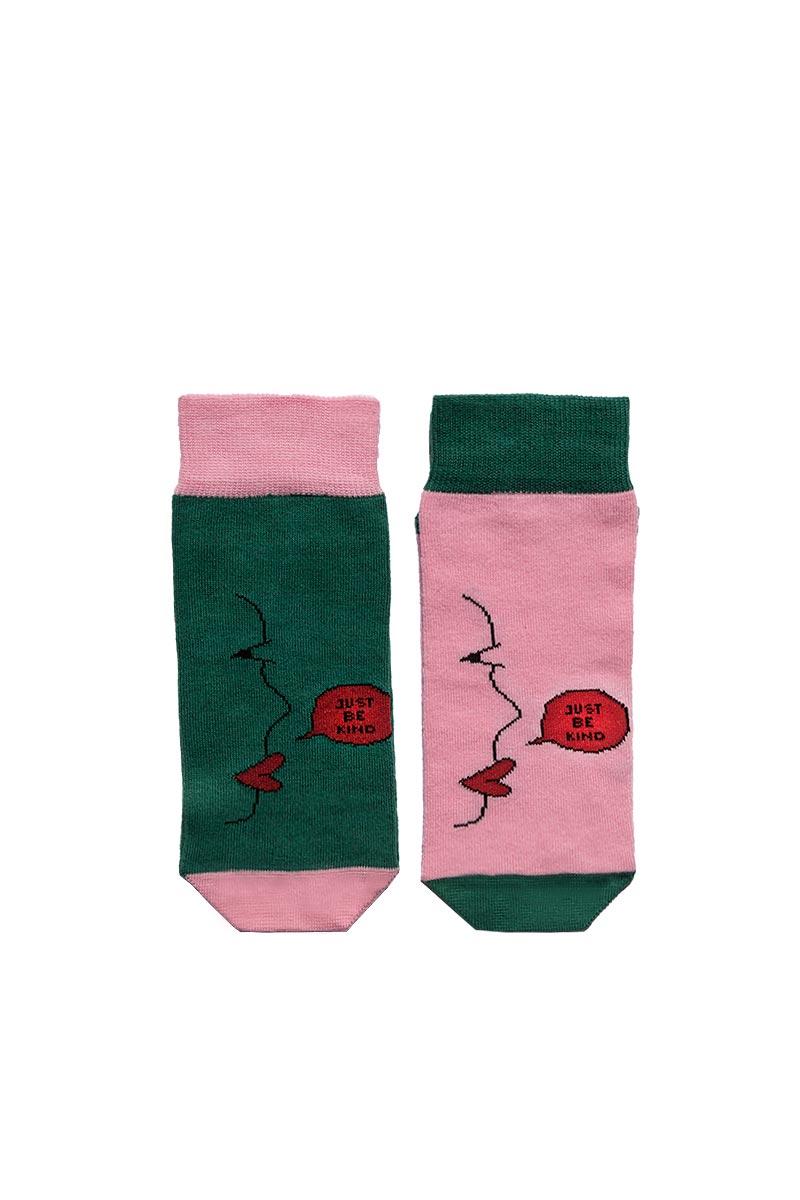 Kάλτσες με print