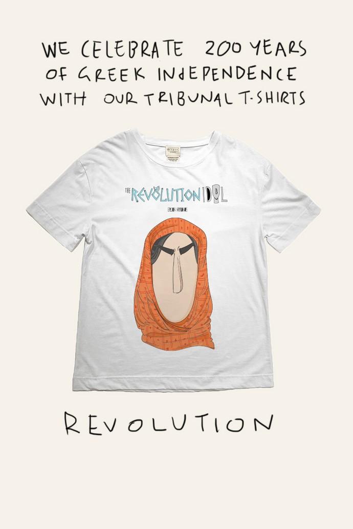 t-shirt από 100% ελληνικό βαμβάκι