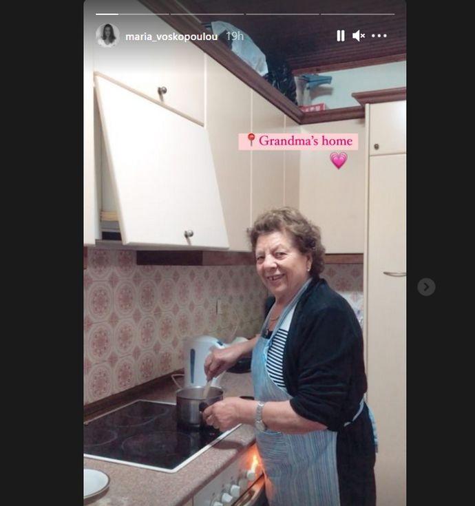 Μαρία Βοσκοπούλου
