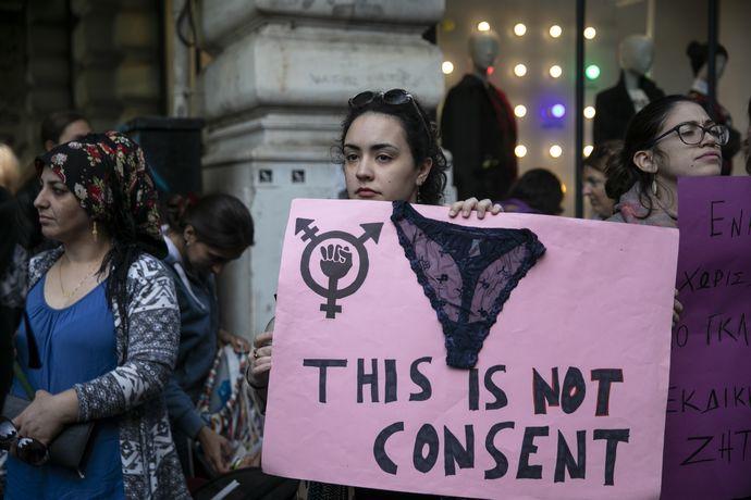 Ημέρα της γυναίκας Ισότητα